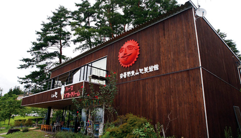 安曇野東山 包美術館